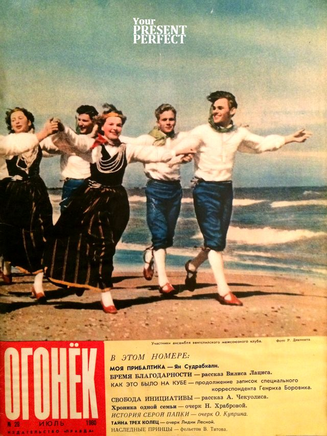 Журнал Огонек №29 июль 1960