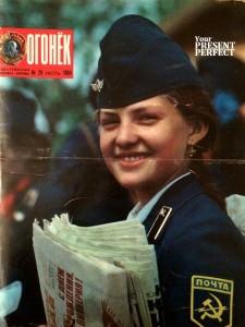 Журнал Огонек №29 июль 1984