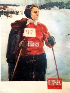 Журнал Огонек №2 январь 1956