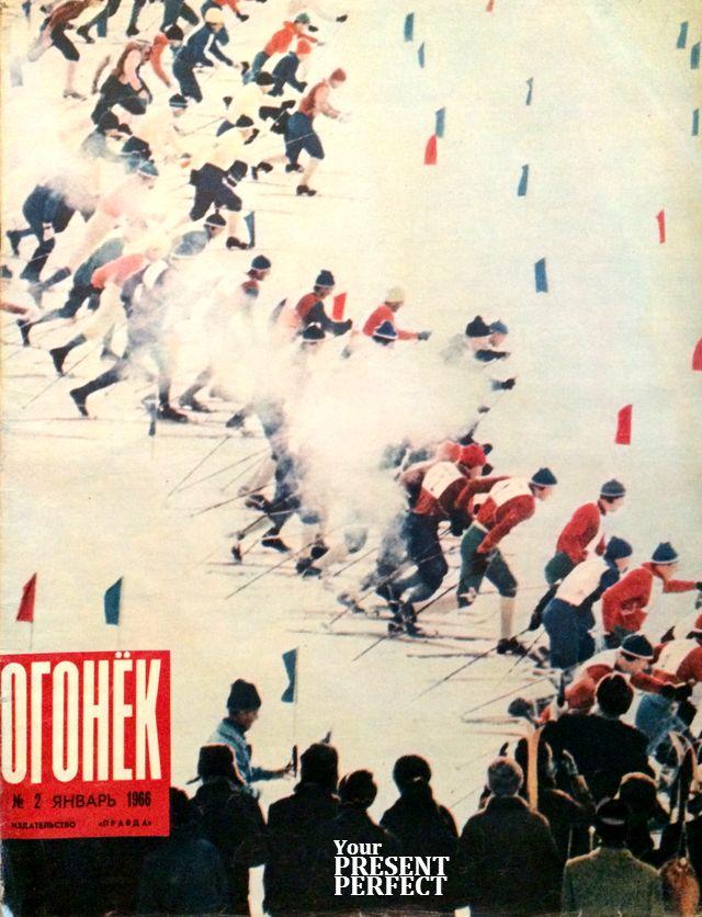 Журнал Огонек №2 январь 1966