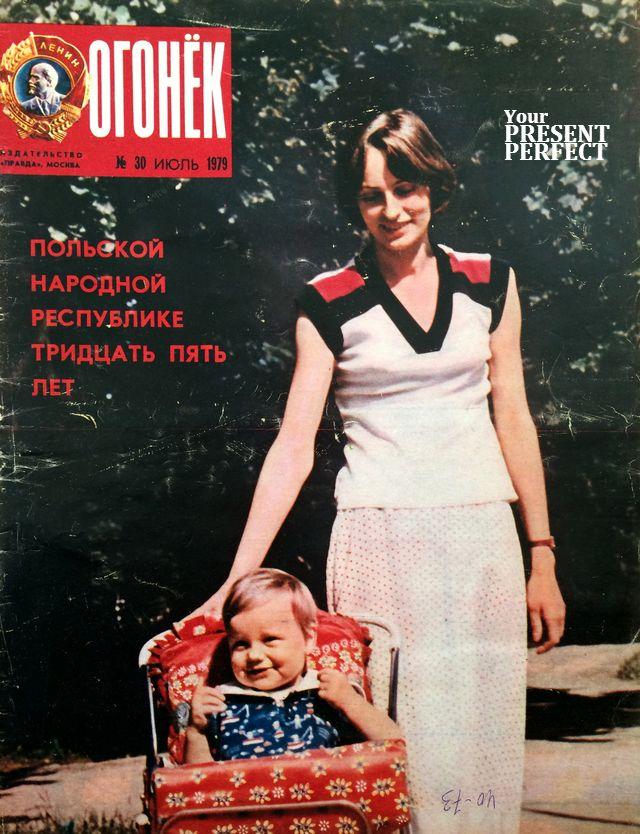 Журнал Огонек №30 июль 1979