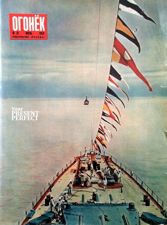Журнал Огонек №31 июль 1956