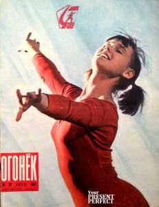 Журнал Огонек №31 июль 1967