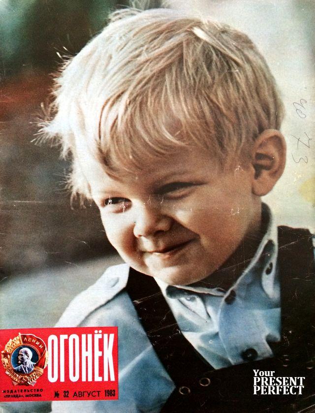 Журнал Огонек №32 август 1983