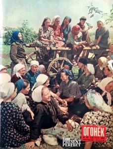 Журнал Огонек №33 август 1956