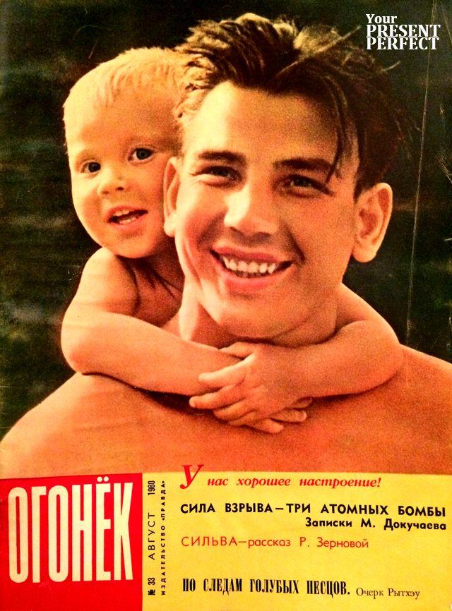 Журнал Огонек №33 август 1960