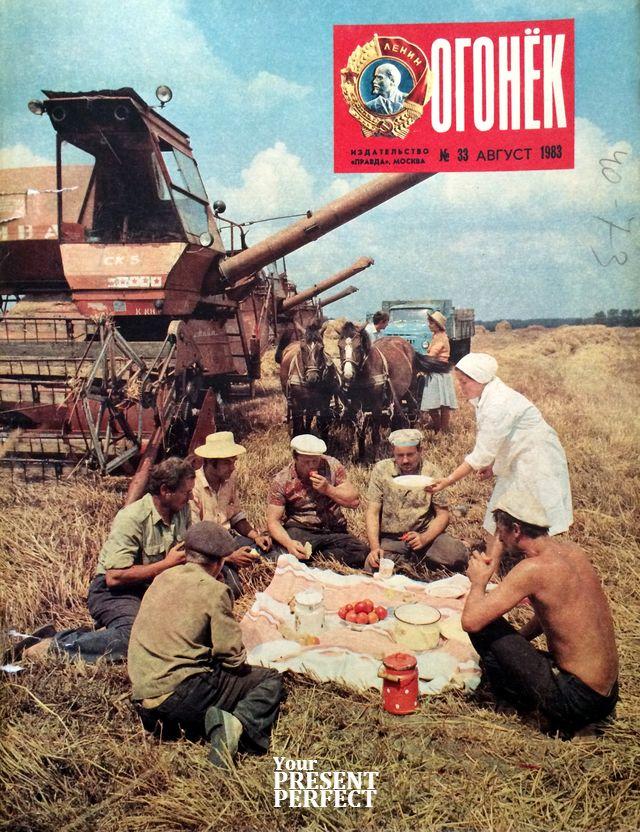 Журнал Огонек №33 август 1983