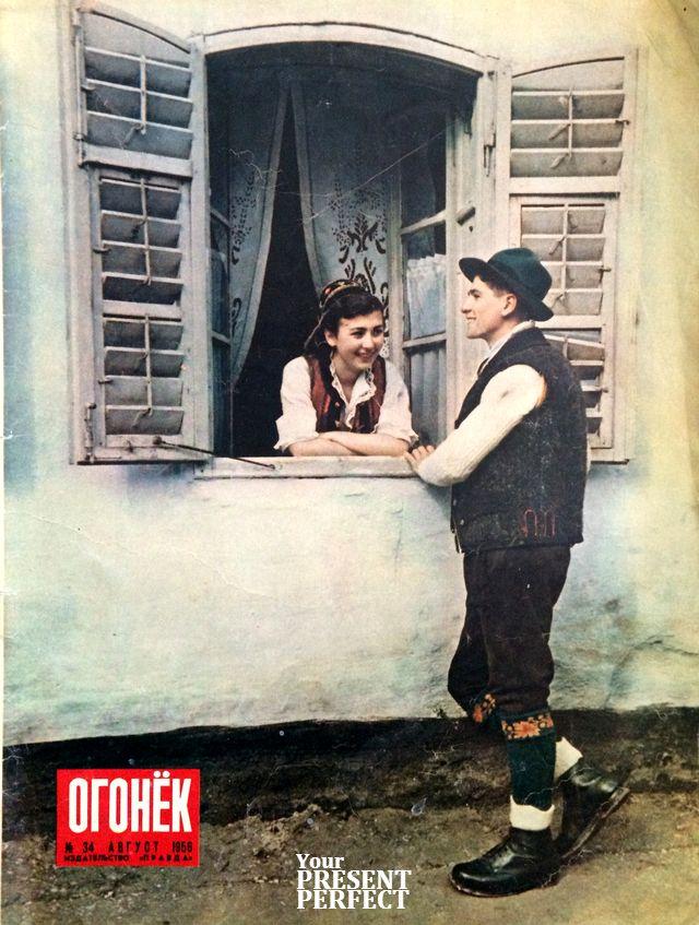 Журнал Огонек №34 август 1956