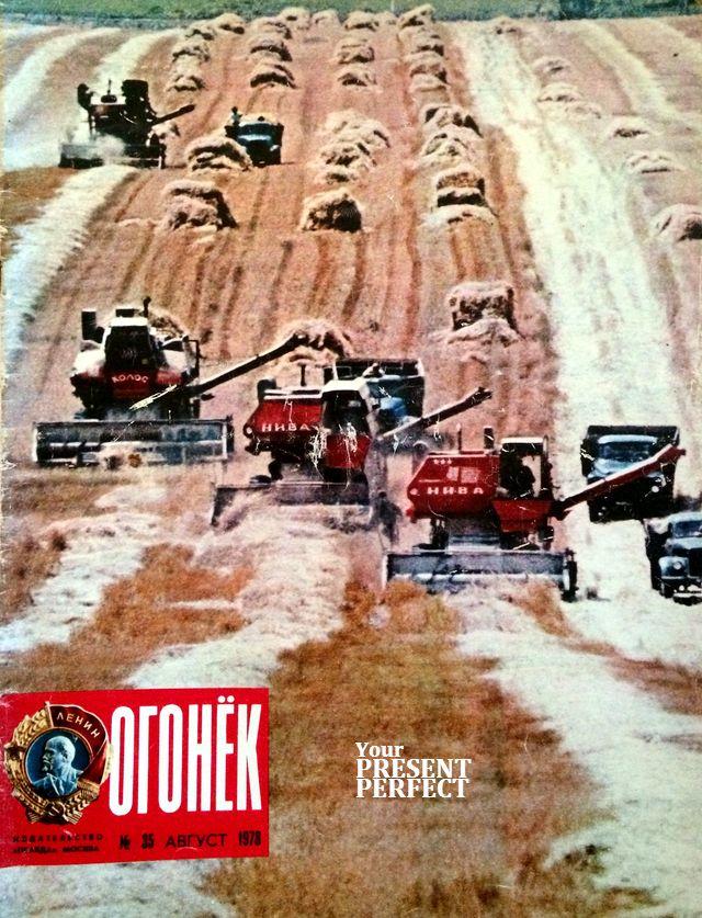 Журнал Огонек №35 август 1978