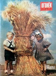 Журнал Огонек №36 сентябрь 1956