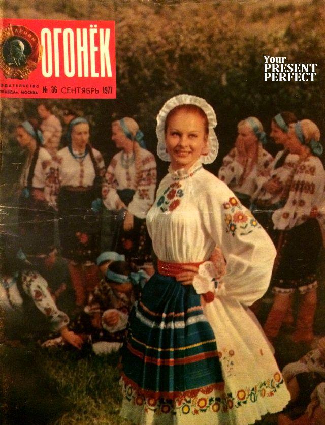 Журнал Огонек №36 сентябрь 1977
