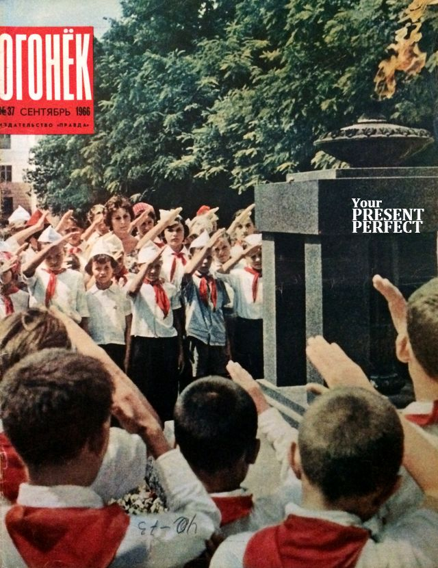 Журнал Огонек №37 сентябрь 1966
