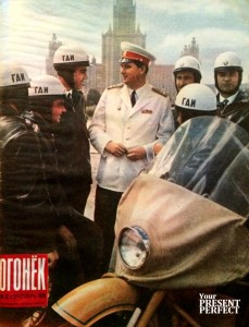 Журнал Огонек №37 сентябрь 1970