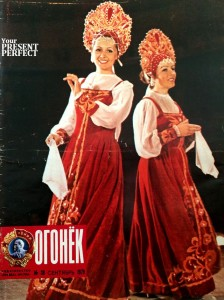 Журнал Огонек №38 сентябрь 1979