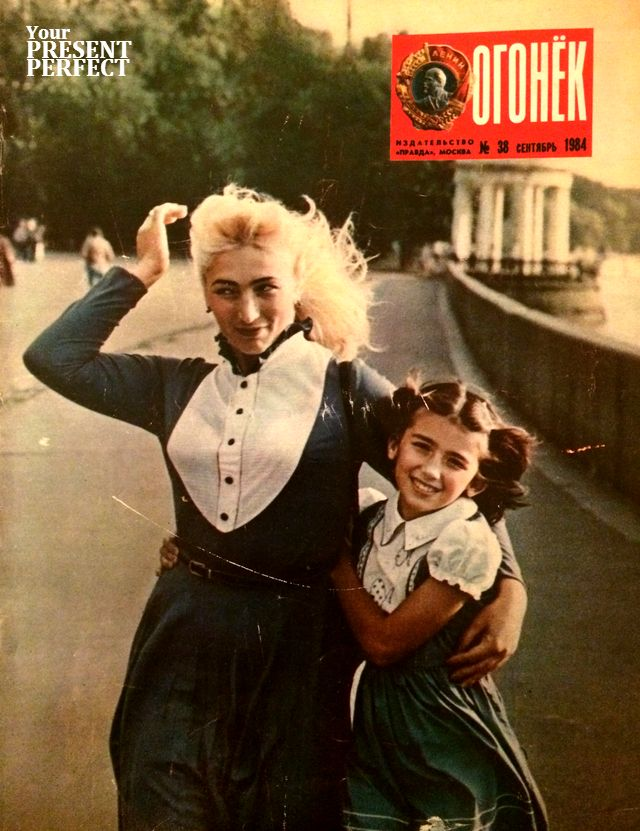 Журнал Огонек №38 сентябрь 1984
