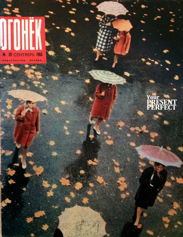 Журнал Огонек №39 сентябрь 1965
