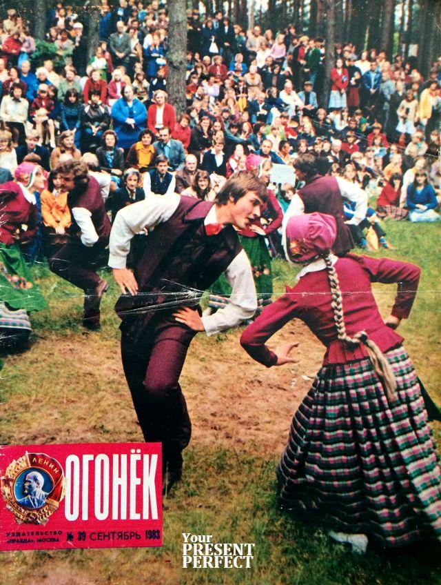 Журнал Огонек №39 сентябрь 1983