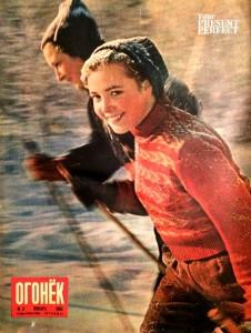Журнал Огонек №3 январь 1960