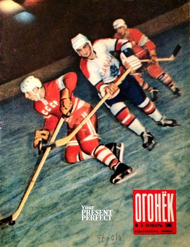 Журнал Огонек №3 январь 1966