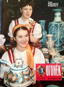 Журнал Огонек №3 январь 1982