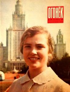 Журнал Огонек №40 октябрь 1971