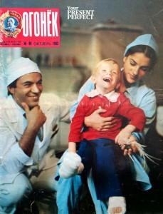 Журнал Огонек №40 октябрь 1983