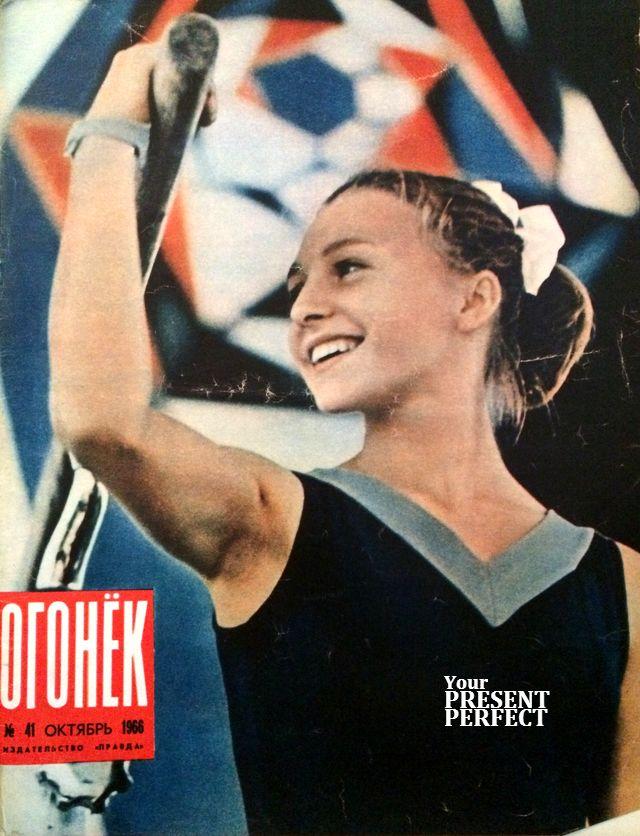 Журнал Огонек №41 октябрь 1966