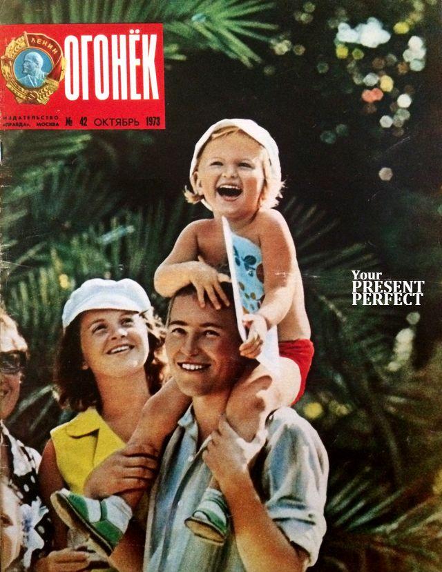 Журнал Огонек №42 октябрь 1973
