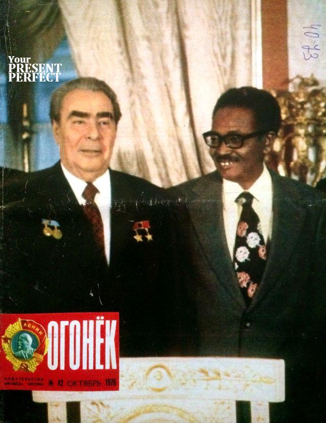 Журнал Огонек №42 октябрь 1976