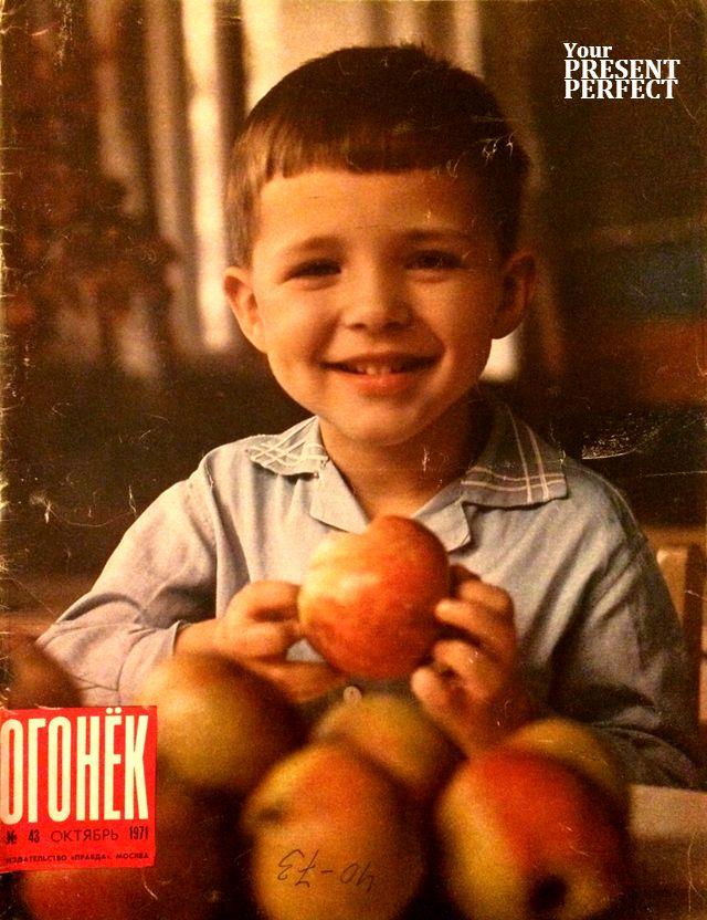 Журнал Огонек №43 октябрь 1971