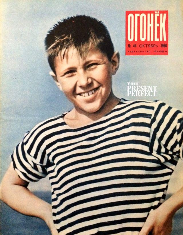 Журнал Огонек №44 октябрь 1966