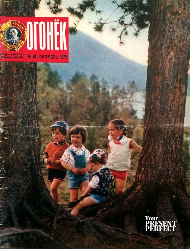 Журнал Огонек №44 октябрь 1979