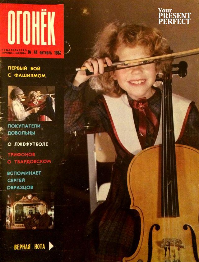 Журнал Огонек №44 октябрь 1986