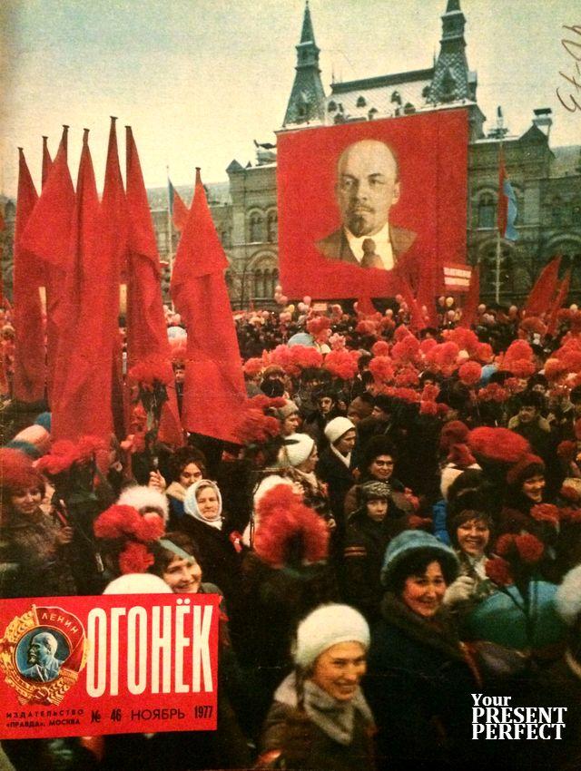 Журнал Огонек №46 ноябрь 1977