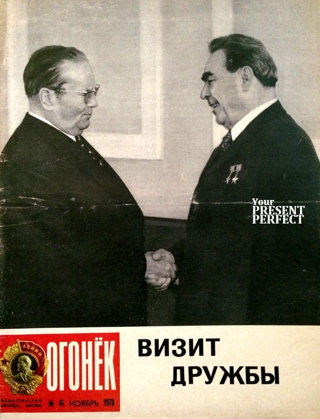 Журнал Огонек №47 ноябрь 1973