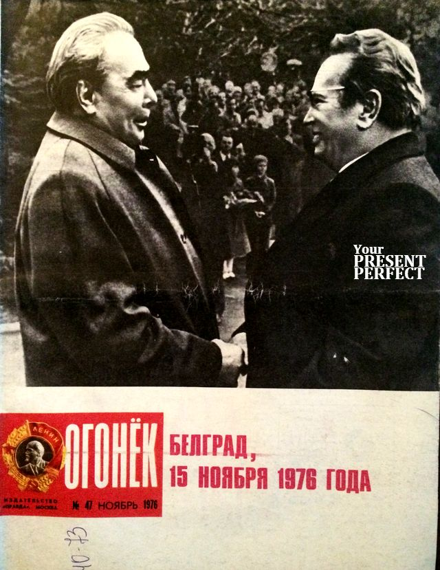 Журнал Огонек №47 ноябрь 1976