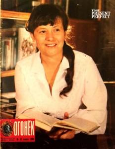 Журнал Огонек №47 ноябрь 1984