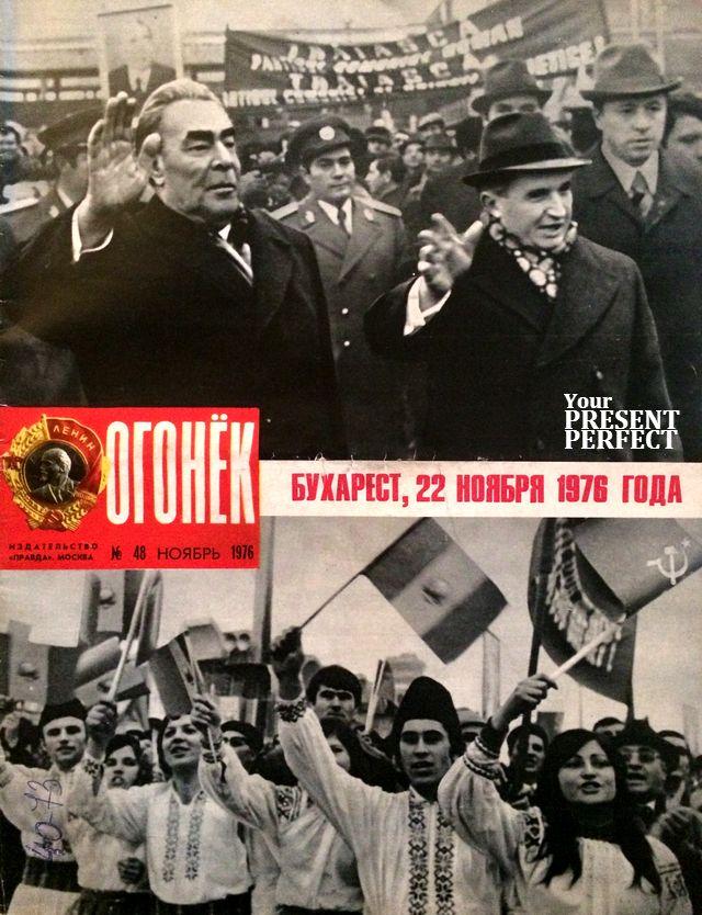 Журнал Огонек №48 ноябрь 1976