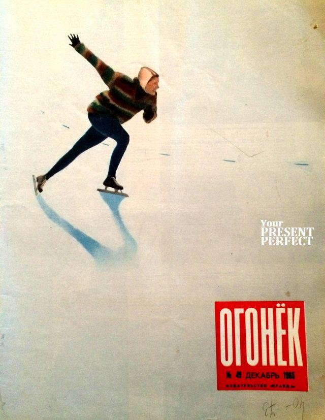 Журнал Огонек №49 декабрь 1965