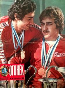 Журнал Огонек №49 декабрь 1979