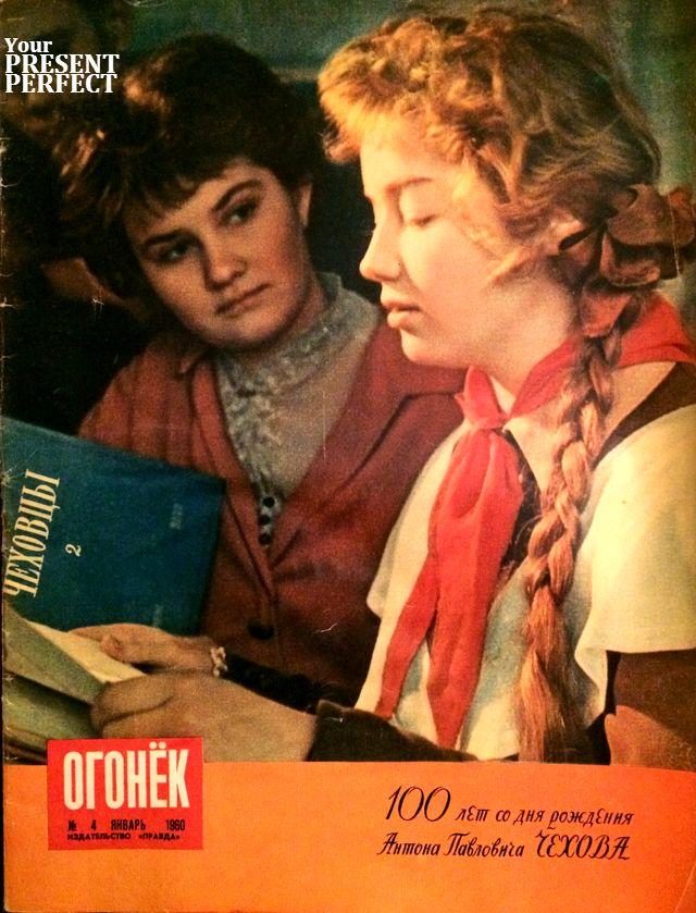 Журнал Огонек №4 январь 1960