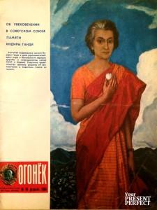 Журнал Огонек №50 декабрь 1984