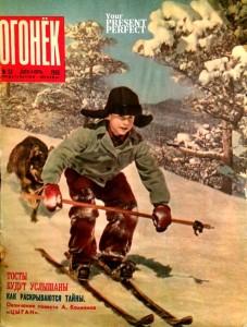 Журнал Огонек №52 декабрь 1960