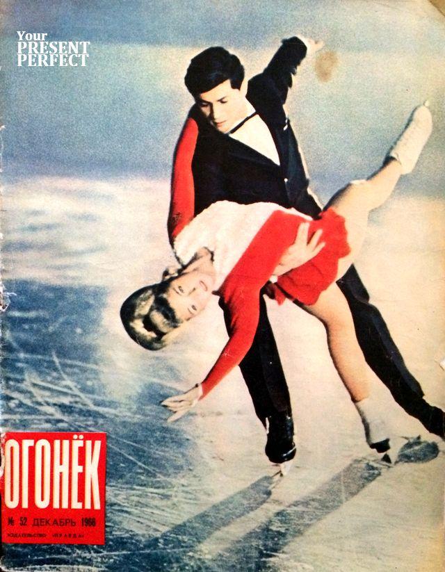 Журнал Огонек №52 декабрь 1966