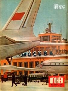 Журнал Огонек №5 январь 1960