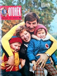 Журнал Огонек №5 январь 1982