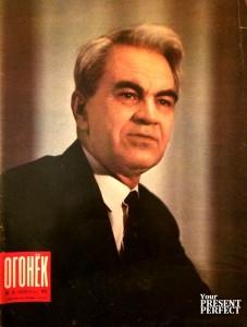 Журнал Огонек №6 февраль 1971