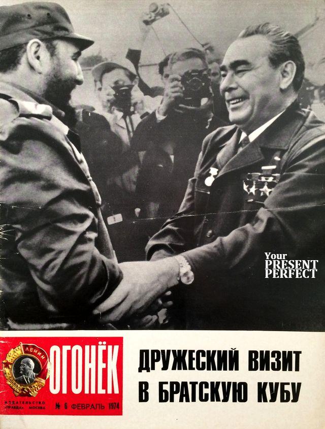 Журнал Огонек №6 февраль 1974