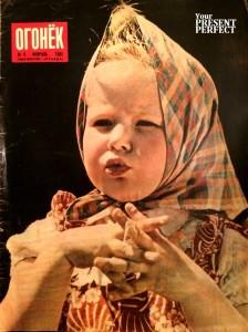 Журнал Огонек №6 февраль 1960