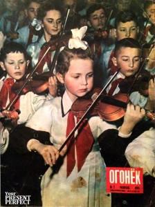 Журнал Огонек №7 февраль 1955